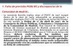 1 falta de previsi n pgou 85 y discrepancias de la comunidad de madrid