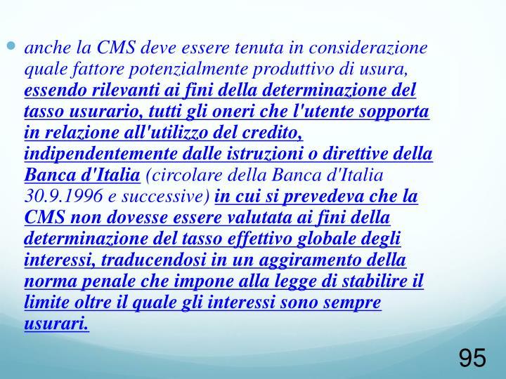 anche la CMS deve essere tenuta in considerazione quale fattore potenzialmente produttivo di usura,