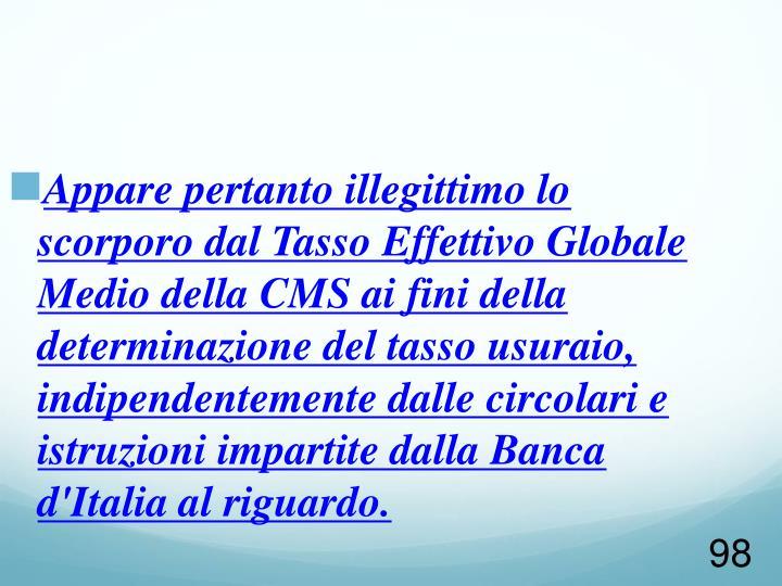 Appare pertanto illegittimo lo scorporo dal Tasso Effettivo Globale Medio della CMS ai fini della determinazione del tasso usuraio, indipendentemente dalle circolari e istruzioni impartite dalla Banca d'Italia al riguardo.