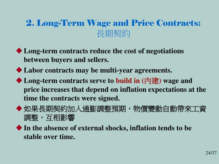 2. Long-Term Wage and Price Contracts: