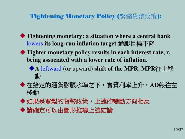 Tightening Monetary Policy (