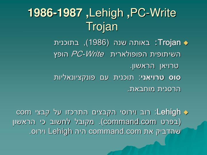 1986-1987 ,