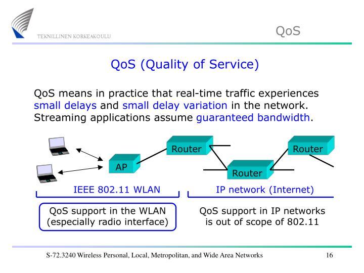 QoS (Quality of Service)