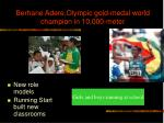 berhane adere olympic gold medal world champion in 10 000 meter