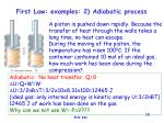 first law examples 2 adiabatic process