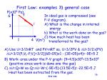 first law examples 3 general case
