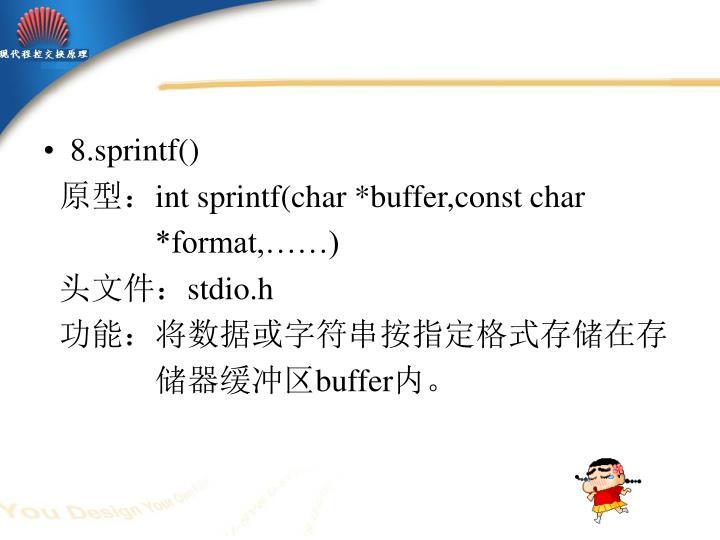 8.sprintf()