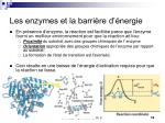 les enzymes et la barri re d nergie3