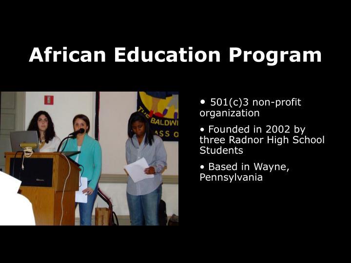 African education program1