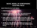 novel model of atmospheric electric fielg