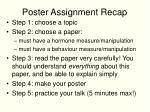 poster assignment recap