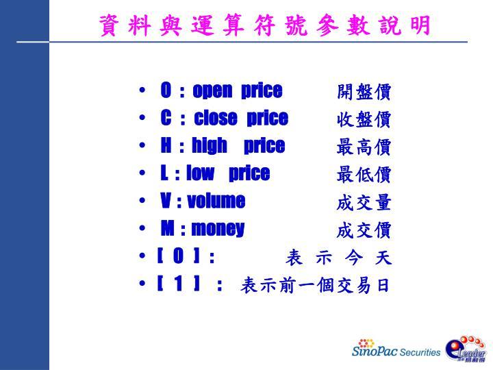 O : open price