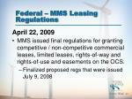 federal mms leasing regulations