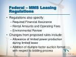 federal mms leasing regulations2