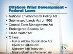 offshore wind development federal laws