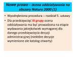 nowe prawo o cena oddzia ywania na obszary natura 2000 1