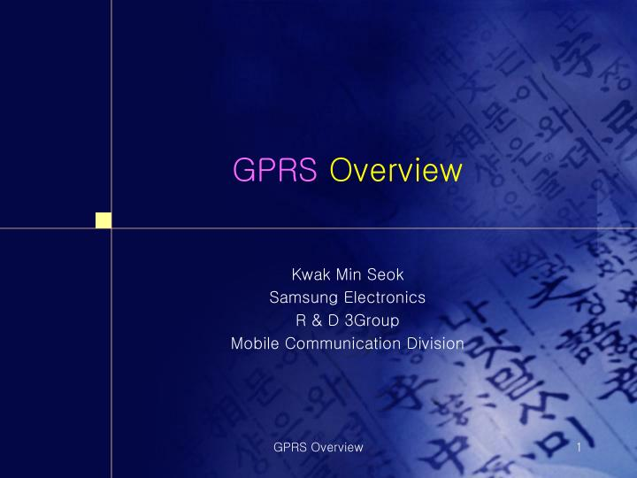 gprs overview n.