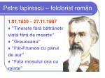 petre ispirescu folclorist rom n
