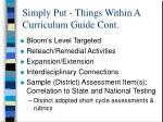 simply put things within a curriculum guide cont1