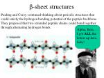 b sheet s tructures