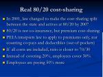 real 80 20 cost sharing