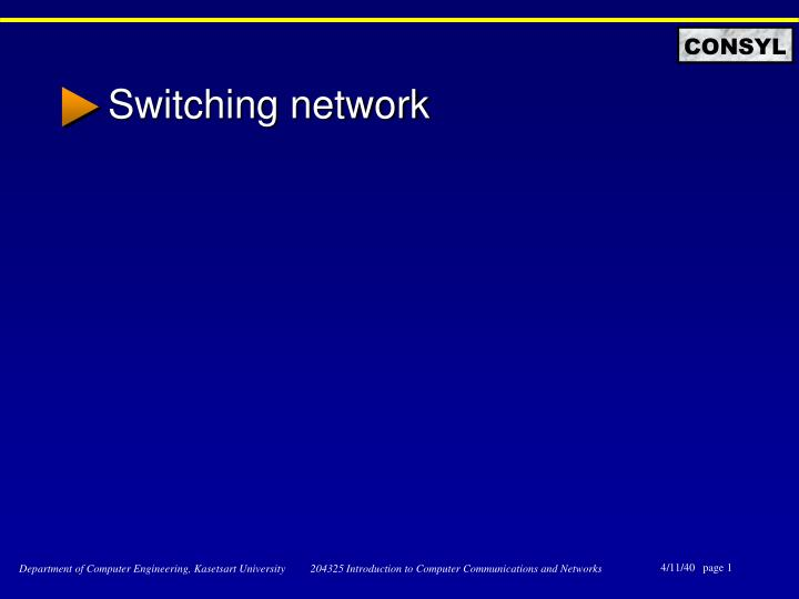 switching network n.