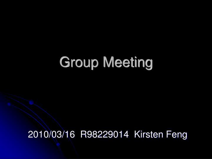 group meeting n.