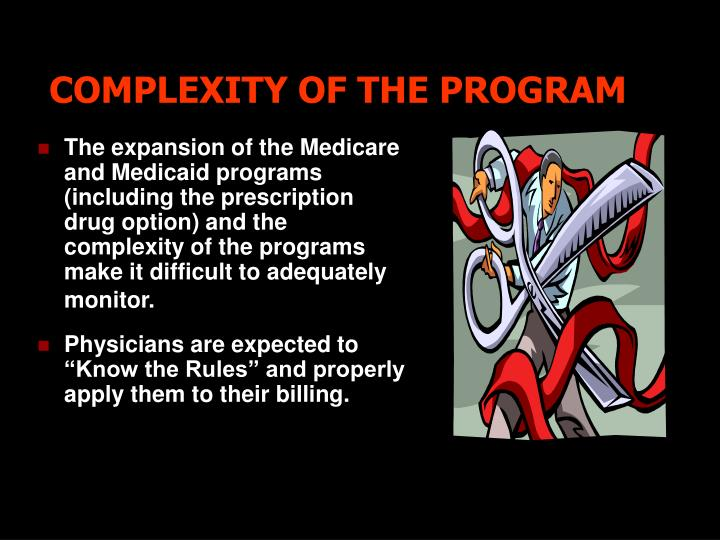COMPLEXITY OF THE PROGRAM