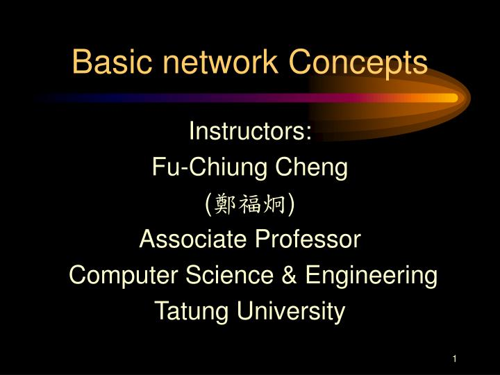basic network concepts n.