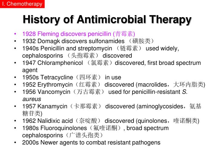 History of Antimicrobial Therapy