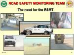 the need for the rsmt
