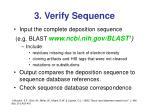 3 verify sequence