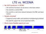lte vs wcdma