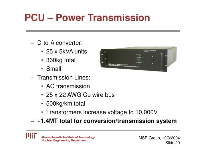 PCU – Power Transmission