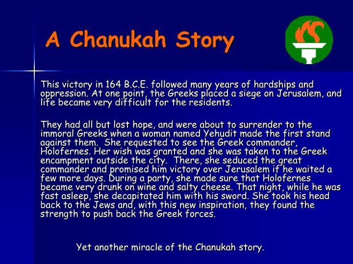 A chanukah story