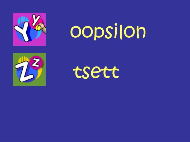 oopsilon