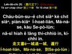 le k t i ch ii ii chronicles t sa cha p chiu t 10 chat
