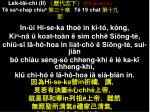 le k t i ch ii ii chronicles t sa cha p chiu t 19 chat