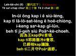 le k t i ch ii ii chronicles t sa cha p chiu t 2 chat