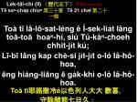 le k t i ch ii ii chronicles t sa cha p chiu t 21 chat