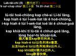 le k t i ch ii ii chronicles t sa cha p chiu t 25 chat