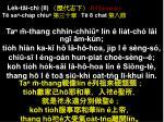 le k t i ch ii ii chronicles t sa cha p chiu t 8 chat