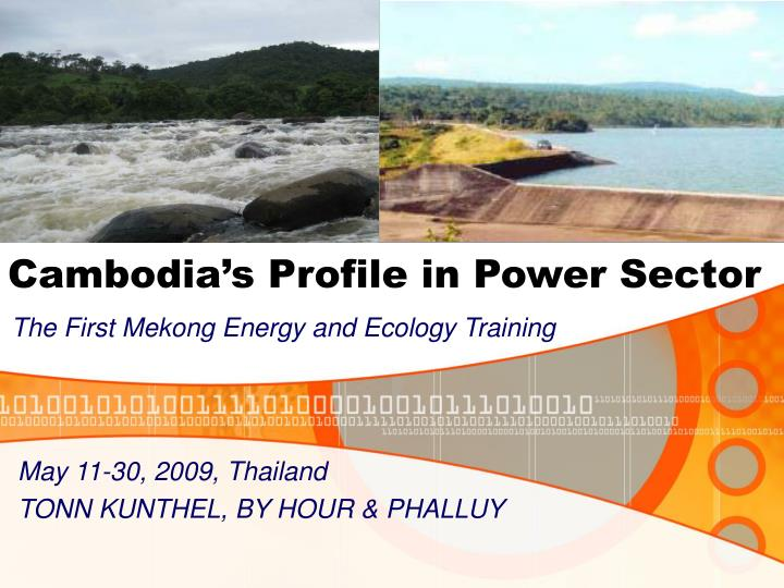cambodia s profile in power sector n.