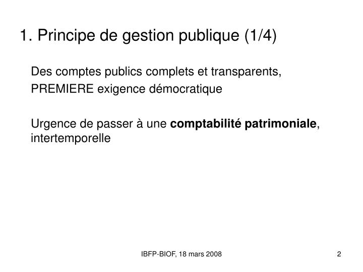 1 principe de gestion publique 1 4