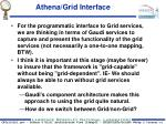 athena grid interface