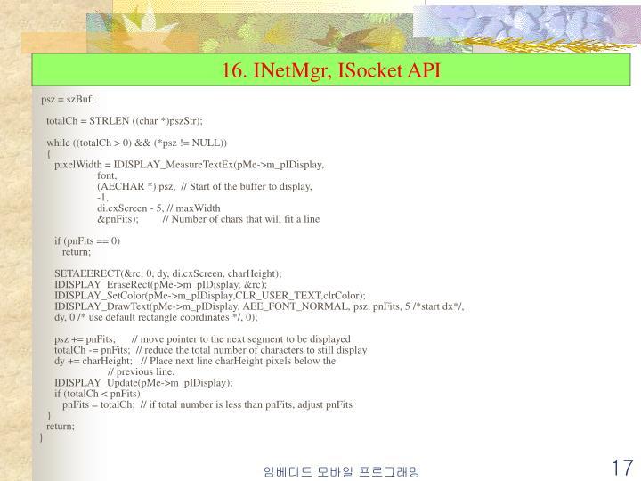 16. INetMgr, ISocket API