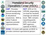 homeland security operations center hsoc
