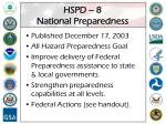 hspd 8 national preparedness
