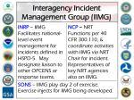 interagency incident management group iimg