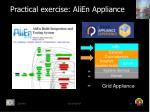 practical exercise alien appliance